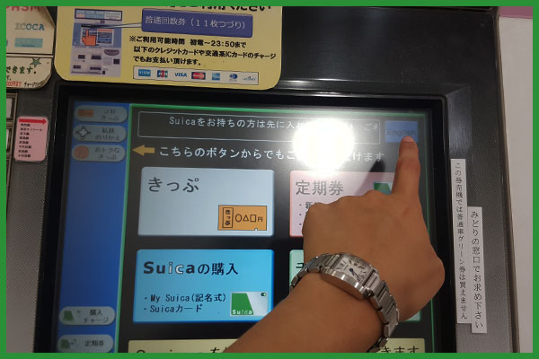 your-japan-journey-suica