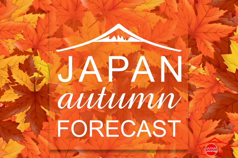 Japan Autumn Forecast 2019 — Your Japan Journey