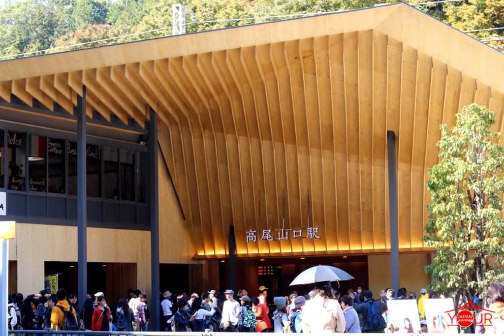 takao station