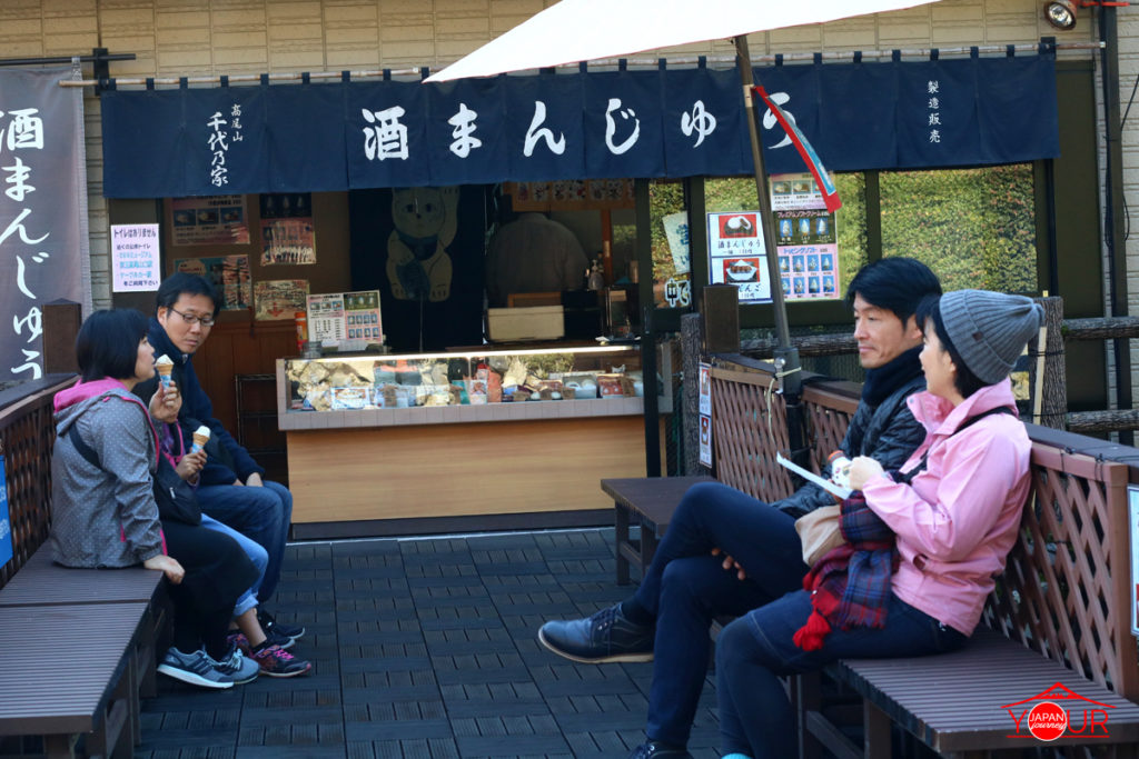 Rest area mt. takao food