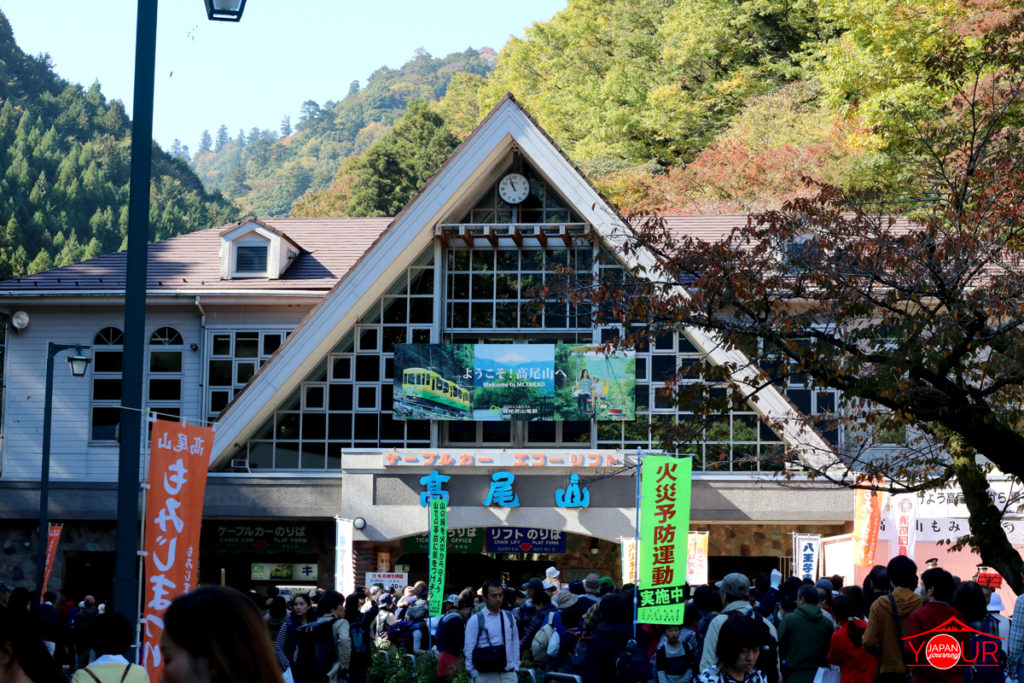 Takasanguchi station