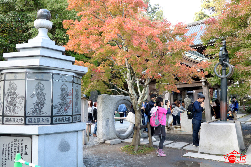 mount takao shrine