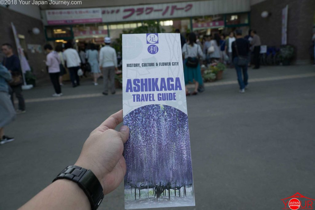 ashikaga travel guide