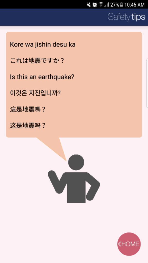 Safety Tips by Japan Tourism Agency