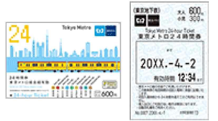 Tokyo Metro 24 hour ticket