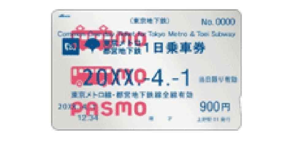 Tokyo Metro PASMO One Day