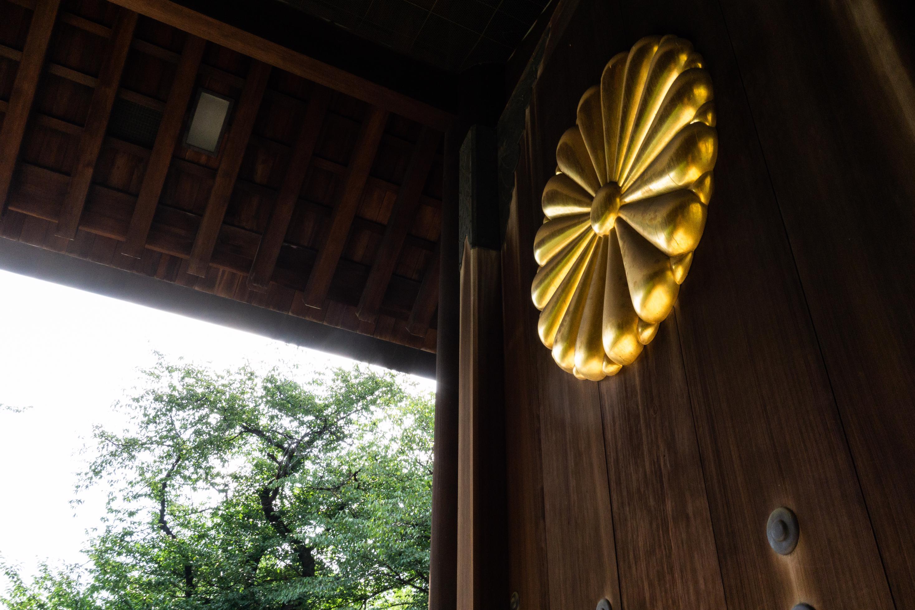 Mitama Matsuri in Yasukuni Shrine