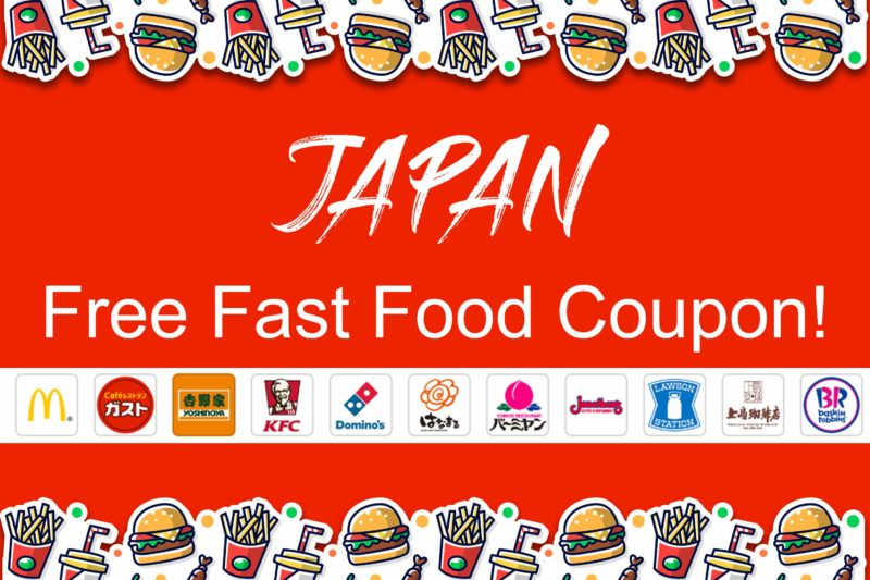 Japan Free Fast Food Coupon