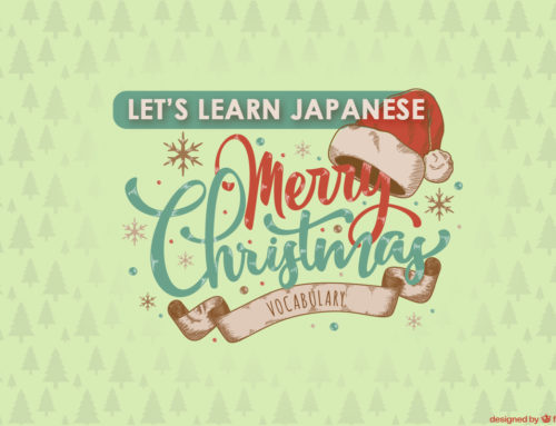 Let's Learn Japanese: Christmas Vocabulary
