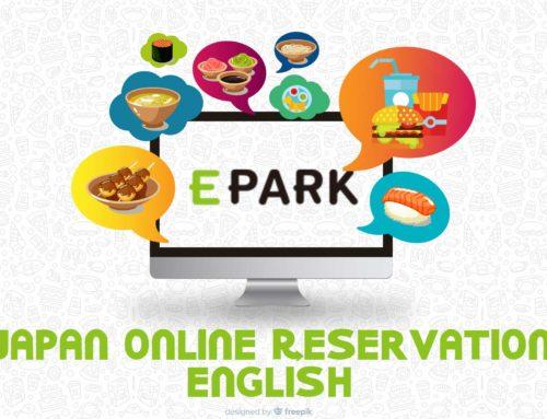 EPARK Japan Online Reservation English