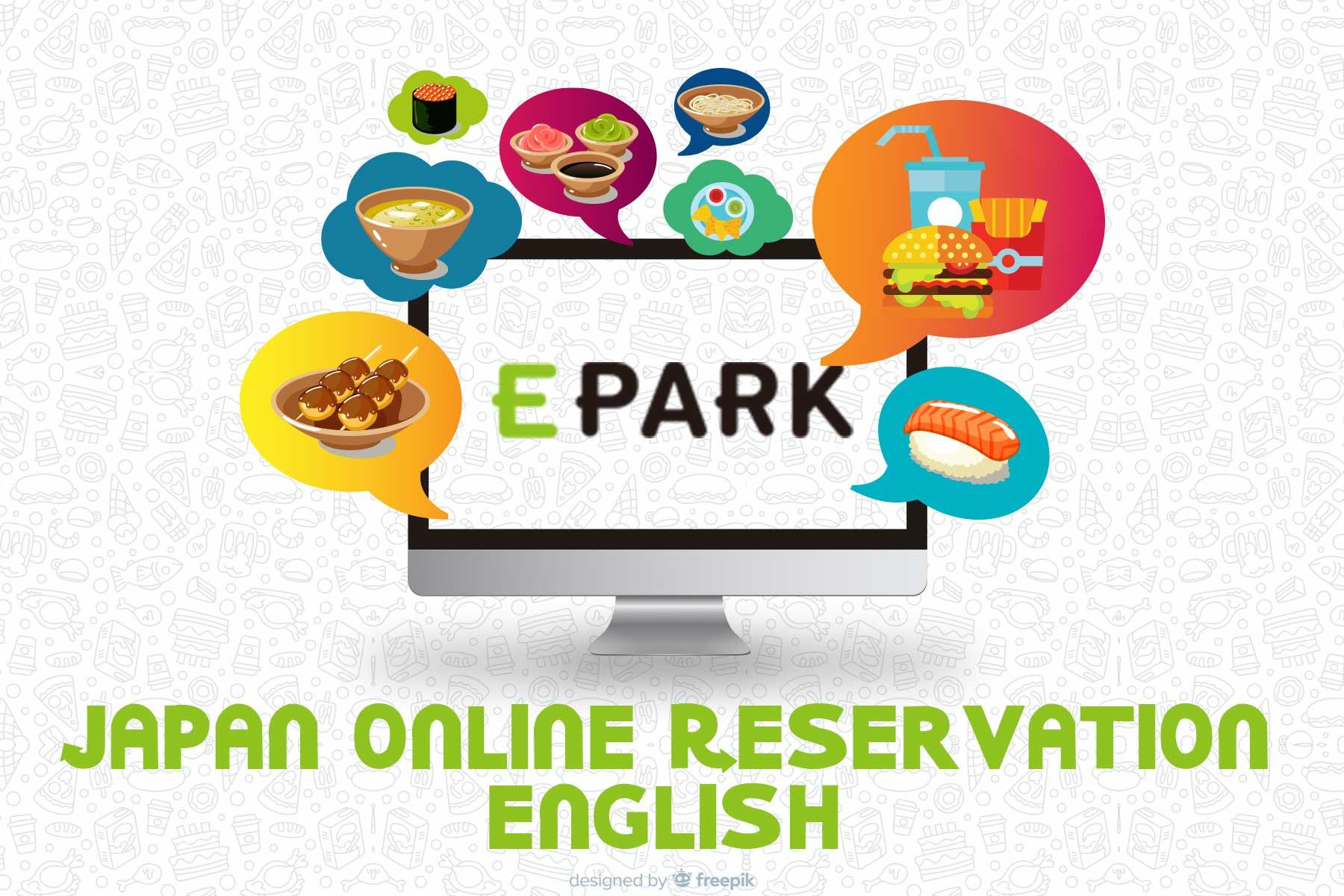 EPARK Japan English