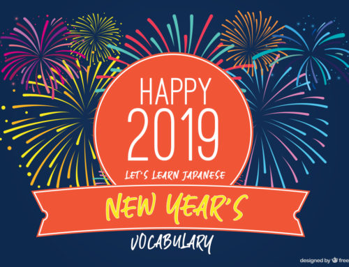 Let's Learn Japanese: New Year's Vocabulary
