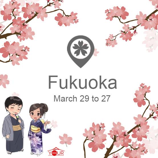 Japan Cherry Blossom Forecast 2019 - Fukuoka