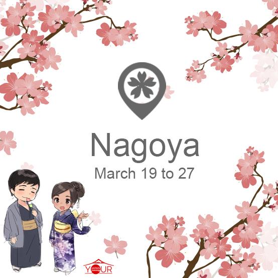 Nagoya_Cherry_Blossom_Forecast_2019