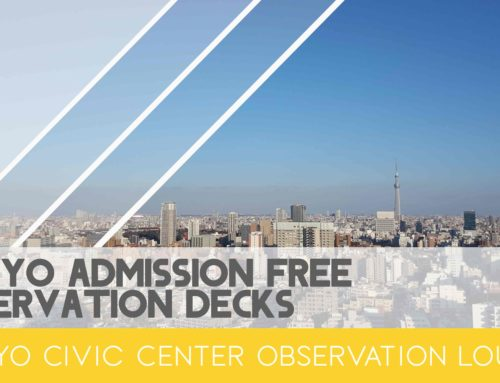Tokyo Admission Free Observation Decks: Bunkyo Civic Center Observation Lounge