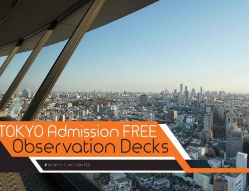 Tokyo Admission Free Observation Decks