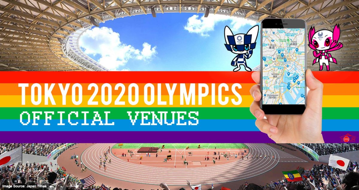 Tokyo 2020 Olympics Official Venues