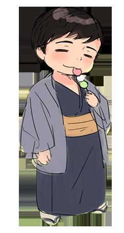 YJJ Mascot 1