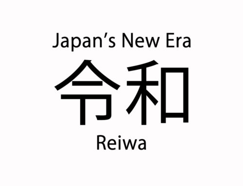 Japan's New Era Name, Reiwa