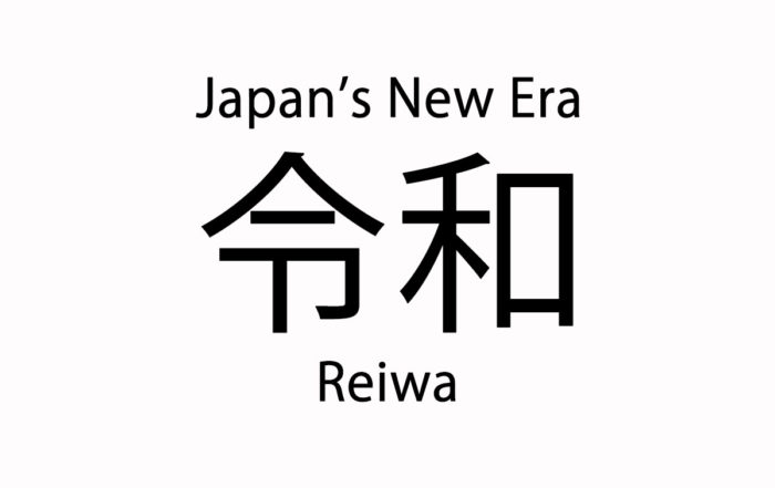 Japan's New Era Name - Reiwa