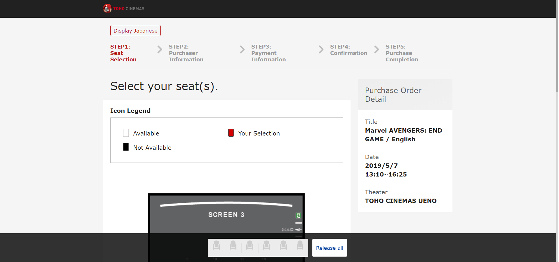 Steps on How to Buy Movie Tickets Online for Toho Cinemas-04-2