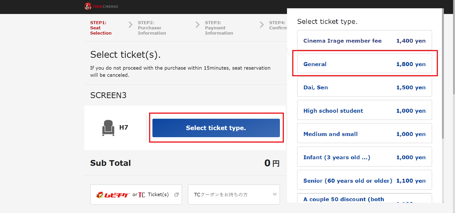 Steps on How to Buy Movie Tickets Online for Toho Cinemas-05