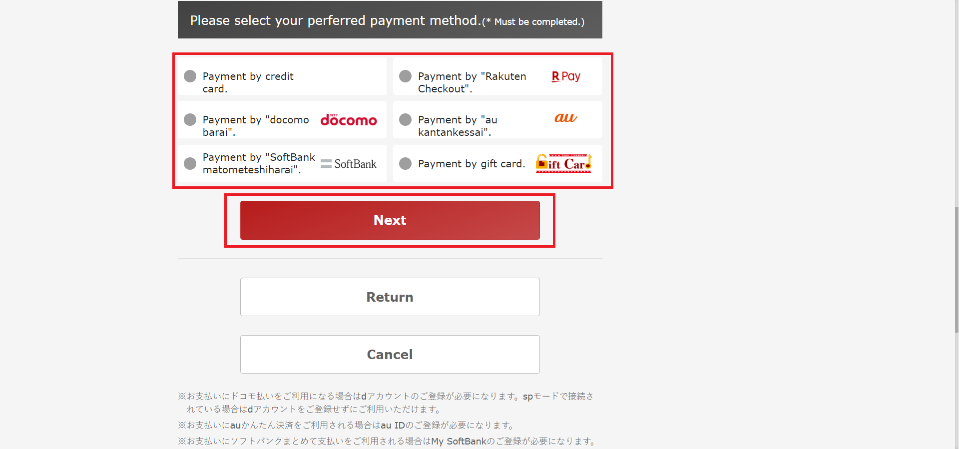 Steps on How to Buy Movie Tickets Online for Toho Cinemas-06-02
