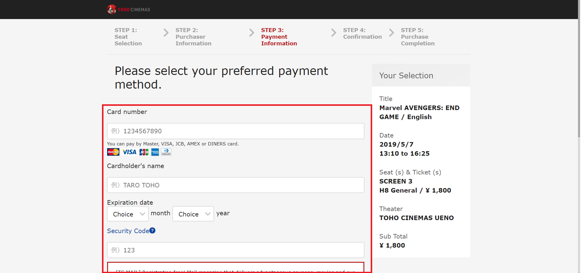 Steps on How to Buy Movie Tickets Online for Toho Cinemas-07-01