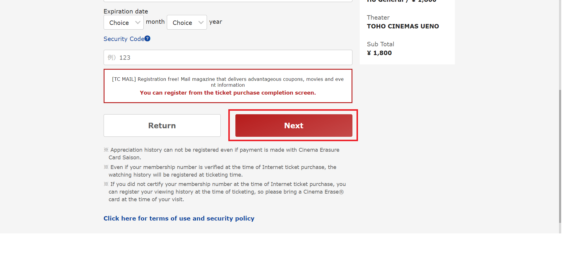 Steps on How to Buy Movie Tickets Online for Toho Cinemas-07-02
