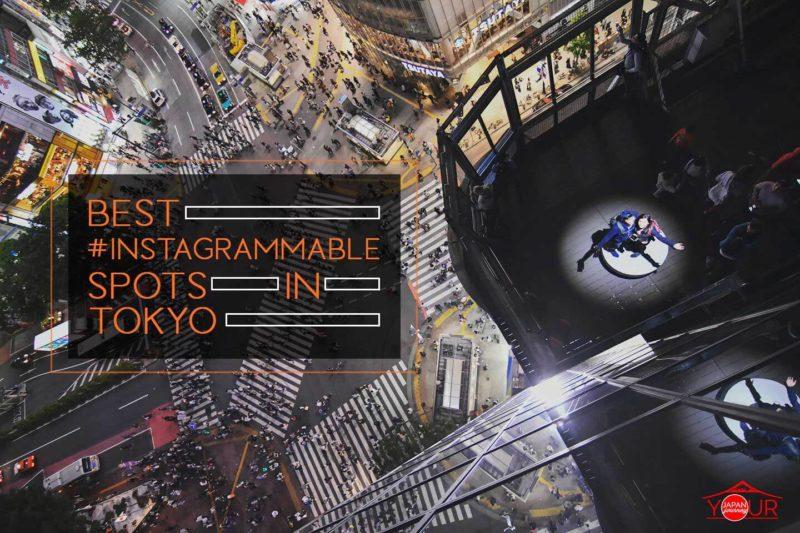 Best Free Instagrammable Spots in Tokyo 2019