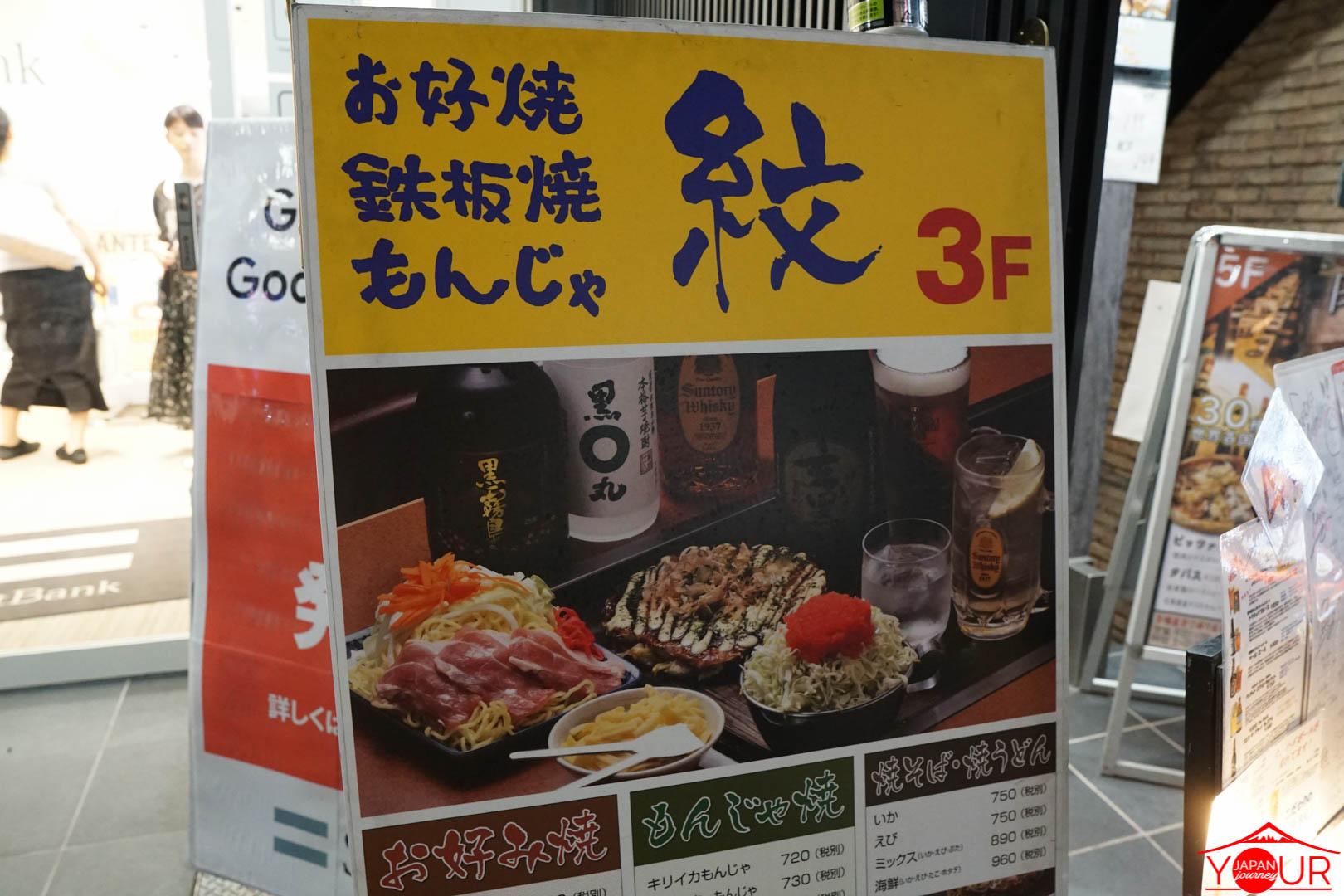 Where to Eat Okonomiyaki in Tokyo