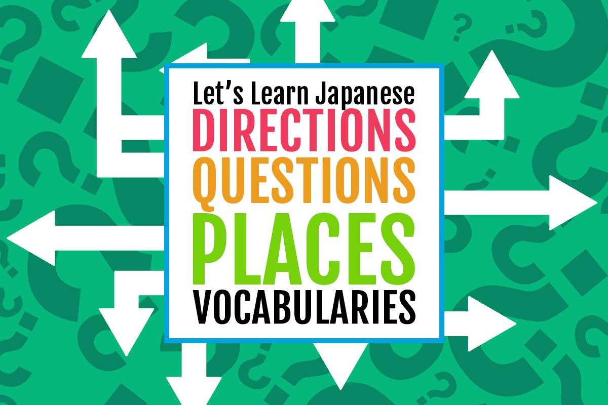 Vocabulary Cover Photo