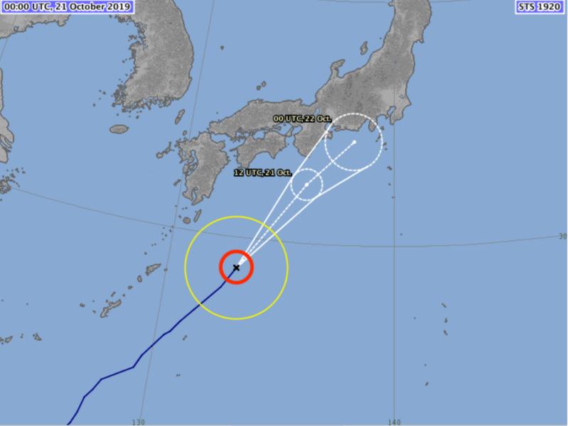 JMA - Typhoon Neoguri